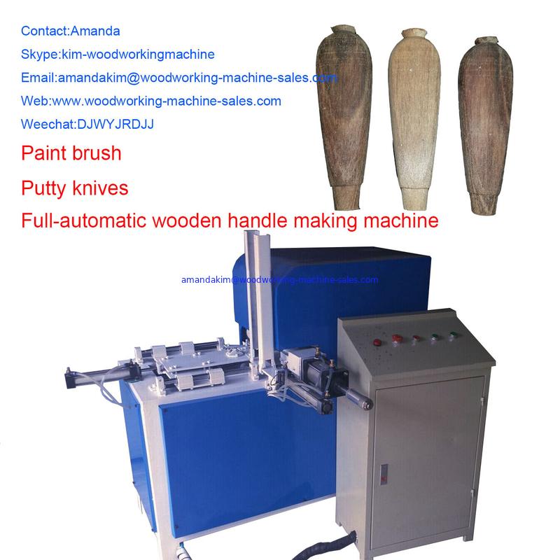 handle machine
